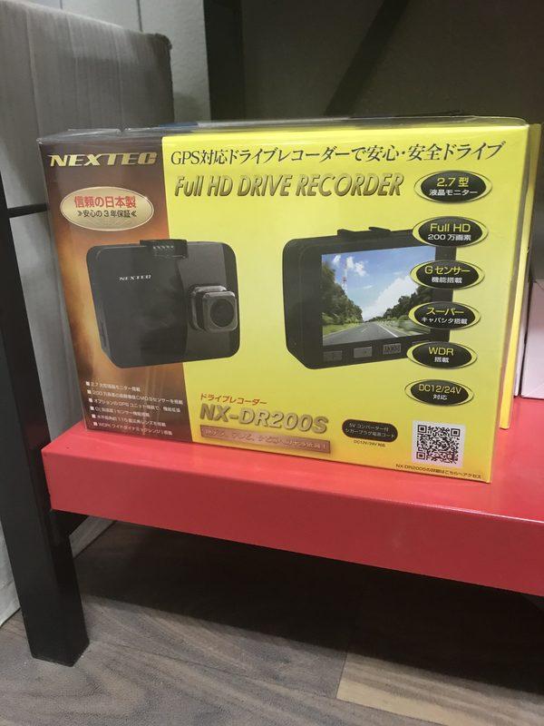 ドライブレコーダー!メイドインジャパン!!